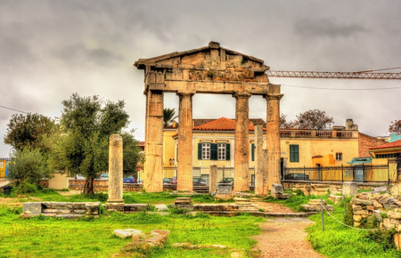 hadrian: Entrance to the Library of Hadrian in Athens - Greece
