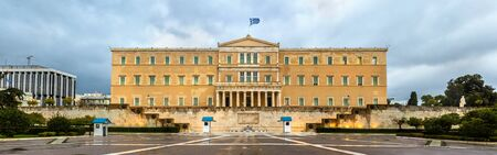 hellenic: Hellenic Parliament at night - Athens, Greece