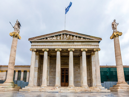 minerva: The main building of the Academy of Athens