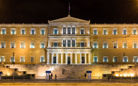 Hellenic Parliament at night - Athens, Greece