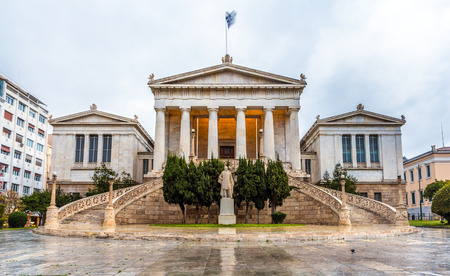 National Library in Athens - Greece photo