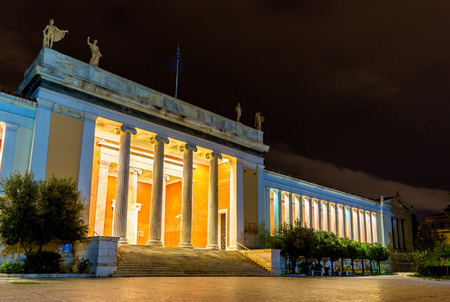 National Archaeological Museum in Athens - Greece