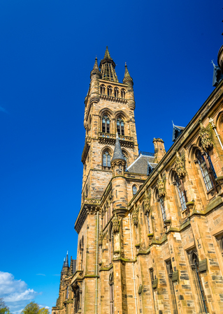 school campus: University of Glasgow Main Building - Scotland