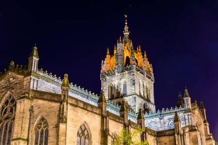 giles: St Giles Cathedral in Edinburgh at night
