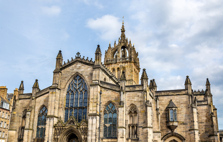 crown spire: View of St. Giles Cathedral in Edinburgh - Scotland