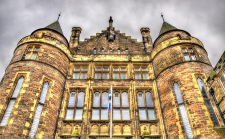 row house: Teviot Row House in Edinburgh - Scotland Editorial