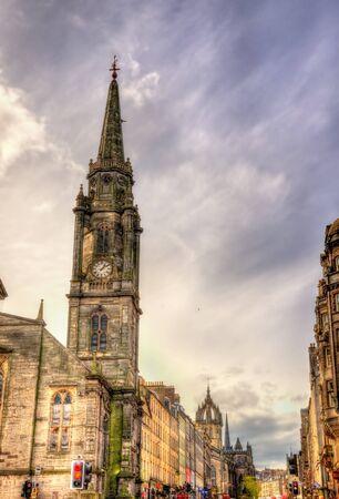 kirk: View of the Tron Kirk in Edinburgh - Scotland