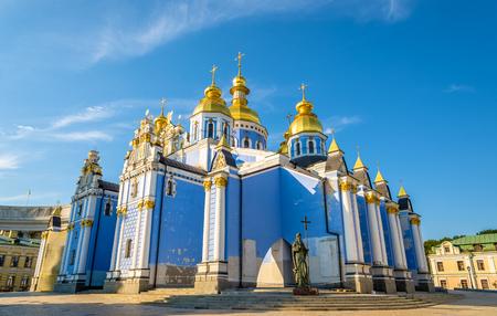 kiev: St. Michael Golden-Domed Monastery in Kiev, Ukraine