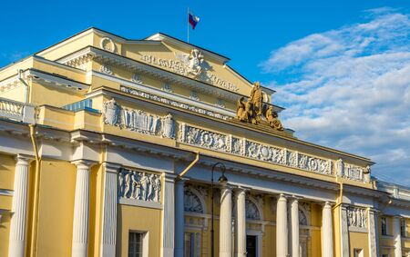 ethnography: The Russian Museum of Ethnography in St. Petersburg Editorial