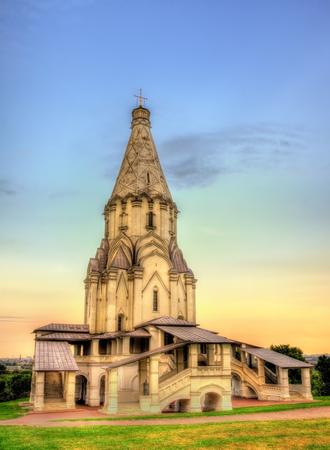 ascension: Church of the Ascension in Kolomenskoye  Editorial