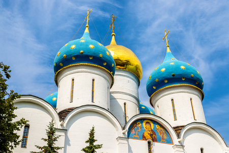lavra: The Assumption Cathedral of the Trinity Lavra of St. Sergius Stock Photo