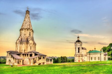 the ascension: Church of the Ascension in Kolomenskoye  Editorial