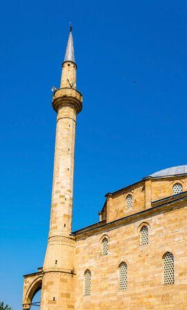fatih: Sulltan Mehmet Fatih Mosque in Pristina - Kosovo