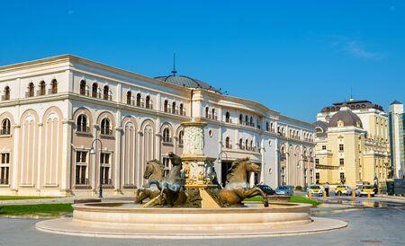 macedonian: Museum of the Macedonian Struggle in Skopje