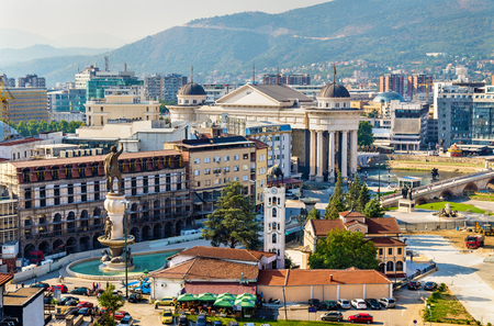 Aerial view of the city centre of Skopje - Macedonia 写真素材