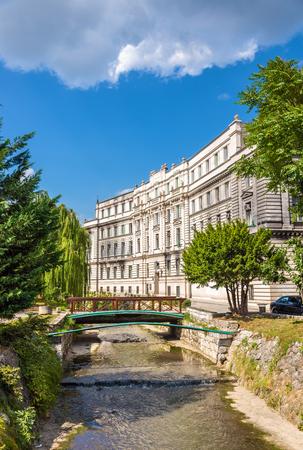 sarajevo: Administration of Centar Municipality in Sarajevo - Bosnia and Herzegovina Editorial