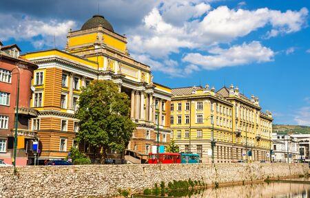 faculty: Law Faculty of Sarajevo Unversity - Bosnia and Herzegovina Editorial