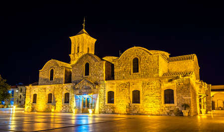 lazarus: Church of Saint Lazarus in Larnaca - Cyprus