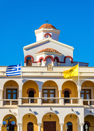 limassol: Metropolitan Building in Limassol - Cyprus