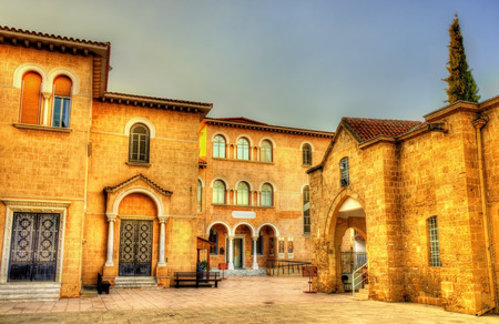 archbishop: Byzantine Museum and Archbishop Palace in Nicosia - Cyprus Editorial