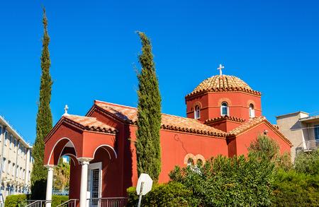 limassol: Church at the Old Hospital - Limassol, Cyprus