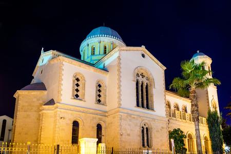 limassol: Ayia Napa Cathedral in Limassol - Cyprus