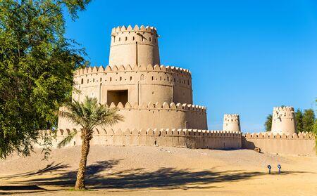 casbah: Towers of Al Jahili Fort in Al Ain, UAE