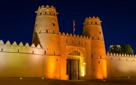 Entrance of Al Jahili Fort in Al Ain, UAE