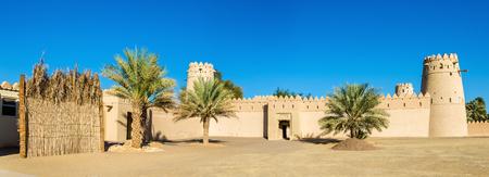 al: View of Al Jahili Fort in Al Ain, UAE