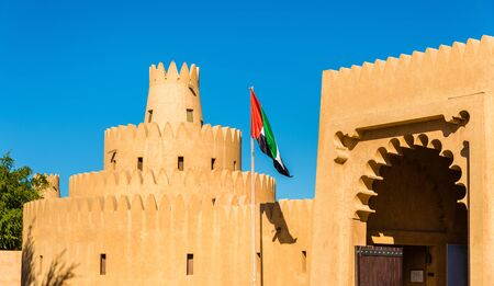 zayed: Entrance of Sheikh Zayed Palace Museum in Al Ain, UAE Editorial