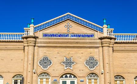 isfahan: Library building at Vank Cathedral in Isfahan, Iran