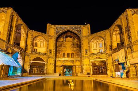 esfahan: Qeysarieh Portal, entrance to Bazar-? Bozorg in Esfahan
