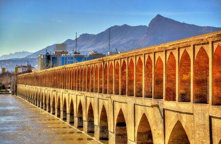 isfahan: Allahverdi Khan Bridge (Si-o-seh pol) in Isfahan, Iran