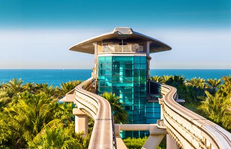 hotel resort: Atlantis Monorail station in Dubai - UAE
