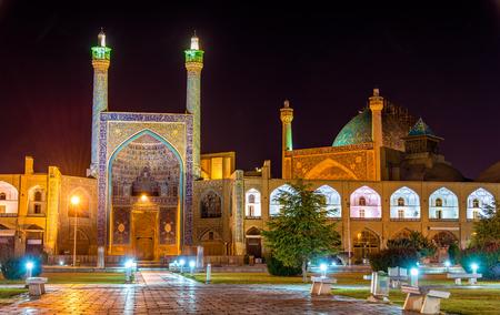 Uitzicht op Shah (Imam) moskee in Isfahan - Iran
