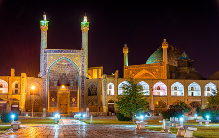 iran: View of Shah (Imam) Mosque in Isfahan - Iran Stock Photo