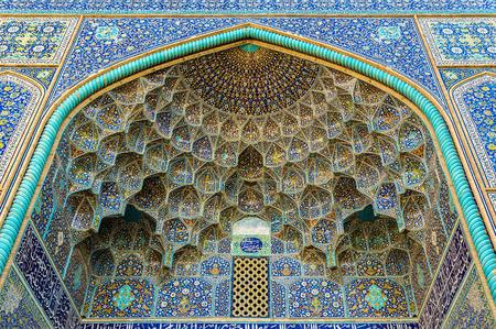 Details van Sjeik Lutfallahmoskee in Isfahan, Iran Stockfoto