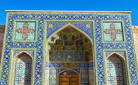 islamic prayer: Gate to Shah Mosque in Isfahan, Iran