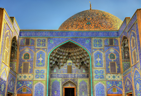 Sheikh Lotfollah Mosque on Naqsh-e Jahan Square of Isfahan, Iran Stock fotó