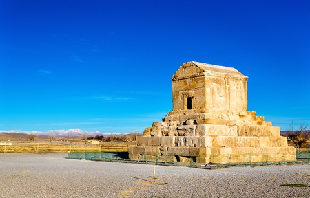 fars: Tomb of Cyrus the Great in Pasargadae - Iran