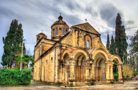 kutaisi: Orthodox Church of Annunciation in Kutaisi, Georgia