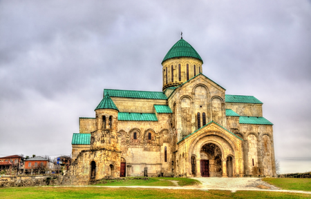 kutaisi: Bagrati Cathedral or Cathedral of the Dormition in Kutaisi, Georgia