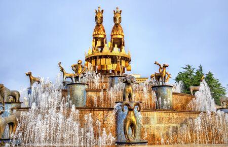 kutaisi: Kolkhida Fountain on the central square of Kutaisi, Georgia Stock Photo