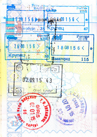 customs official: Passport with stamps of Russia, Macedonia and Turkey