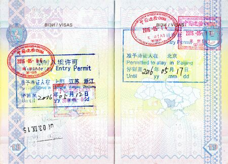 china stamps: Passport stamps of China, permits to stay in Shanghai and Beijing Stock Photo