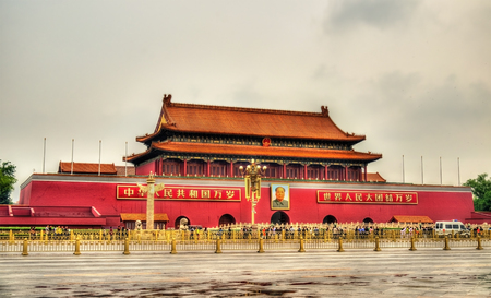 widely: Beijing, China - May 14, 2016: The Tiananmen, Gate of Heavenly Peace. The monument is widely used as a national symbol. Editorial