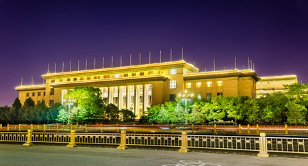 great hall: Great Hall of the People in Beijing, China