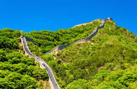 badaling: View of the Great Wall at Badaling - Beijing, China Stock Photo