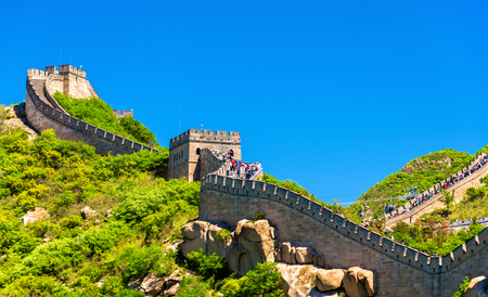 View of the Great Wall at Badaling - Beijing, China Standard-Bild