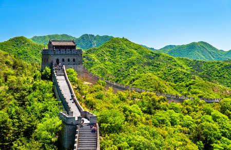 View of the Great Wall at Badaling - Beijing, China Stock Photo